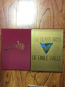 THE GLASS ARTS OF EMILE GALLE