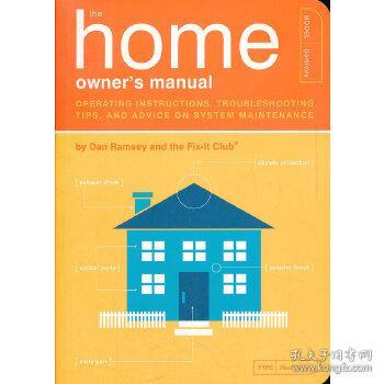 HOME OWNER'S MANL, THE
