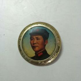 毛主席像章:伟大的导师 伟大的领袖 伟大的统帅 伟大的舵手 毛主席万岁 万岁 万万岁,2680部队