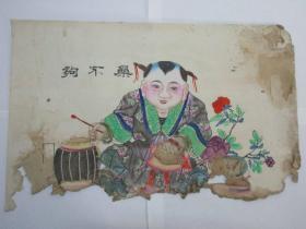 民国间木版套色年画一张 乐不够 尺寸54/34厘米 74