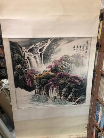 李高明 山水画(有柱孔)