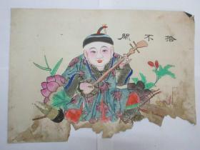 民国间木版套色年画一张 拾不闲 尺寸54/36厘米 130
