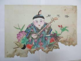 民国间木版套色年画一张 拾不闲 尺寸54/36厘米 162