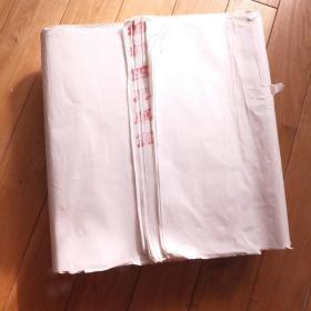 金星或三星8-90年代老宣纸棉料四尺半切140张单宣书画用04N1001
