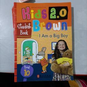 布朗儿童英语2.0(1一10)