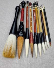 全新毛笔十支打包出售139元