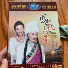 歌曲DVD 凤凰传奇 碟类满30元包邮,联系改价.