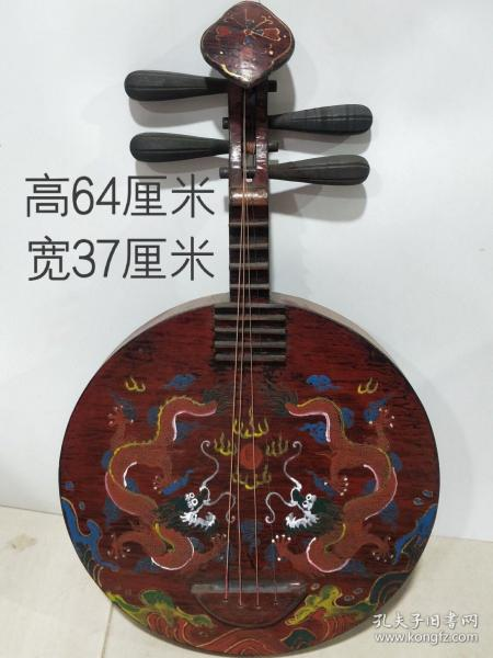 旧藏木胎漆器阮