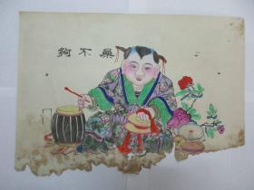 民国间木版套色年画一张 乐不够 尺寸53/37厘米 116