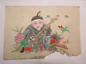 民国间木版套色年画一张 拾不闲 尺寸54/36厘米 157