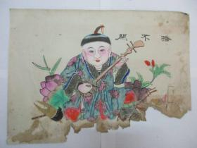 民国间木版套色年画一张 拾不闲 尺寸54/36厘米 160