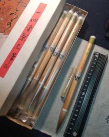 奈良(古情)老毛笔