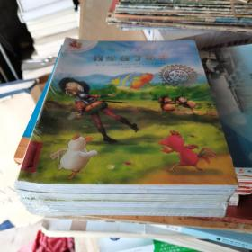 正版 不一样的卡梅拉动漫绘本 第三季(第3季) 全套10册 未开封