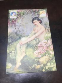 民国广告画:双美女牌香烟 (复制本)