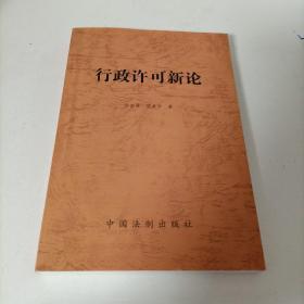 《中国加入工作组报告书》的理解与适用