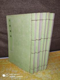 筒子页版《易变体义》线装五册——实拍原版现货,不需要查库存。欢迎比价,如若代购、代寻,价格更低!