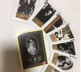 【全新扑克牌】《林徽因》大全收藏珍藏扑克,全套54张大全,厚纸全彩色正品【带硬盒】
