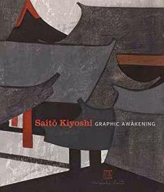 斋藤清画册 Saito Kiyoshi: Graphic Awakening