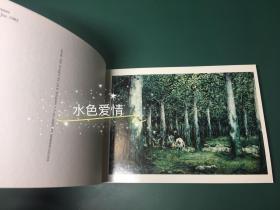 绝版指环王明信片the lord of the rings a book of 20 postcards