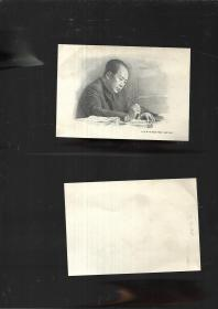 1964年毛主席 小宣传画