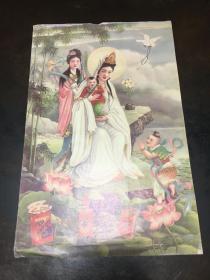 民国广告杂志香烟宣传画(复制本)