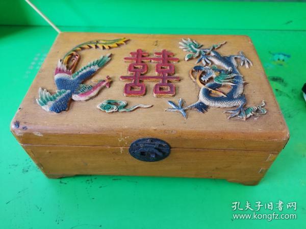 龙凤图案梳妆盒