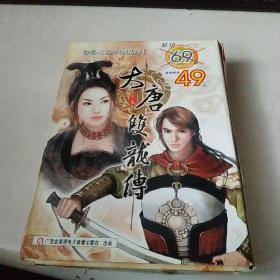 游戏光盘 大唐双龙传(4CD 无说明手册)