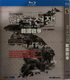 朝鲜战争(纪录片)