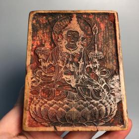 旧藏精品寿山石细线佛像印章 尺寸:90mm70mm40mm  重量:693克