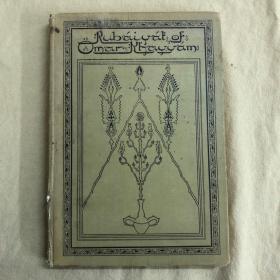 Potter112.《鲁拜集》 willy Pogany波加尼插图,木纹纸印刷,毛边本The Rubaiyat of Omar Khayyam