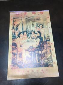 民国广告画:裕兴衣庄  (复制本)