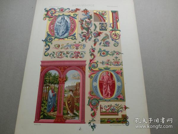 【百元包邮】《文艺复兴时期:吉祥鸟、果实、神话人物、纹饰图案等》文艺复兴时期-16世纪上半叶,意大利彩绘装饰,佛罗伦萨画派,单色装饰(RENAISSANCE)1885年 石版画 石印版画 大幅 纸张尺寸41.3×28.8厘米  (货号S000267)
