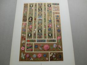 【百元包邮】《文艺复兴时期:吉祥鸟、蝴蝶、孔雀、花卉、神话人物、纹饰图案等》文艺复兴时期,15世纪和16世纪,手抄本页边装饰,花纹图案、象征性图案(RENAISSANCE)1885年 石版画 石印版画 大幅 纸张尺寸41.3×28.8厘米  (货号S000268)