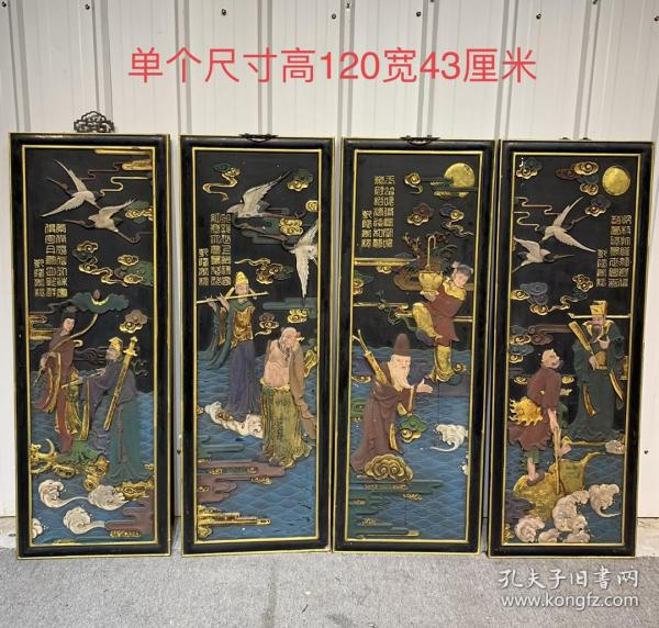 楠木大漆【八仙过海】描金浮雕四扇挂屏一套,保存完好,品一流,尺寸如图