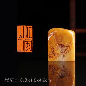 {闲章精品成品孤品闲章【江风山月】收藏书法闲章精品JPXZ书画国展国画引首压角骑缝章}