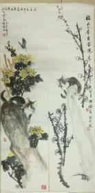 山东省美协会员林传谱国画作品