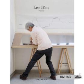 Lee Ufan - Traces《李禹焕作品集》