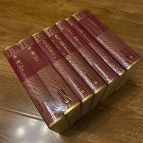 【毛边·网格本】第八批6种7册合售(加缪等著·徐和瑾等译·人文社2020年版·精装)