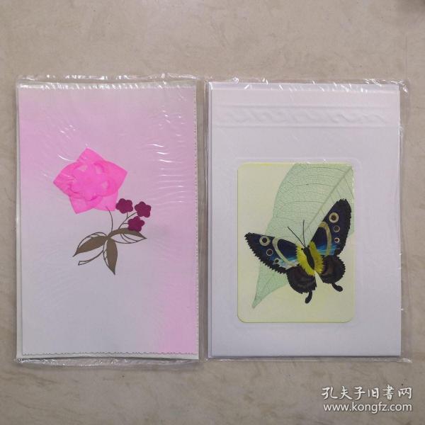 老贺卡 蝶恋花系列 2张一组