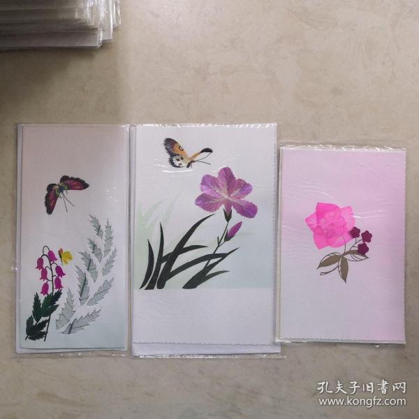老贺卡 蝶恋花系列 3张一组