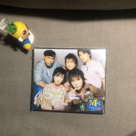 2VCD 双碟 信乐团 娃娃
