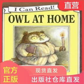 送音频汪培珽Owl at Home I Can Read 2第二阶段儿童初级阅读绘本
