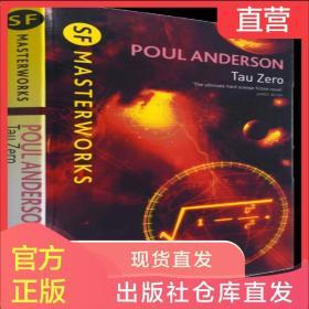 包邮安德森宇宙过河卒英文原版Poul AndersonTau Zero科幻小说