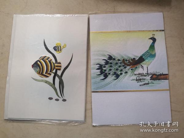 老贺卡 孔雀鱼