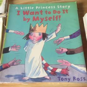 tony ross 系列 a little princes story 全套10本合售 英文原版 绘本 A Little Princess Story 系列 Tony Ross作品 (十册合售)