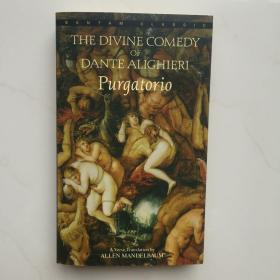 Purgatorio:the Divine Comedy of Dante Alighieri (Bantam Classic)