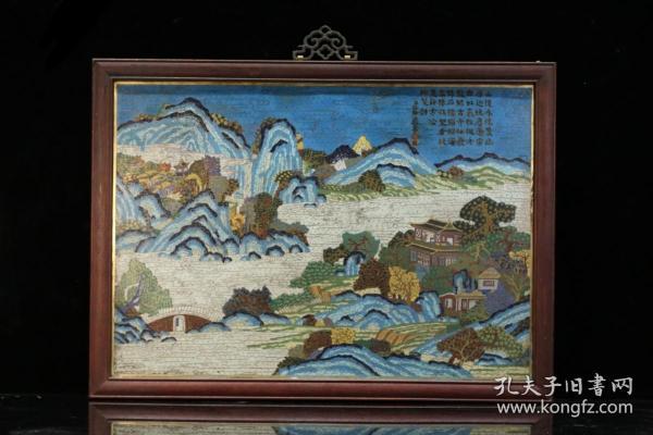 回流:漆雕景泰蓝山水挂屏