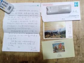 南京艺术学院著名画家张华清信札16开+明信片
