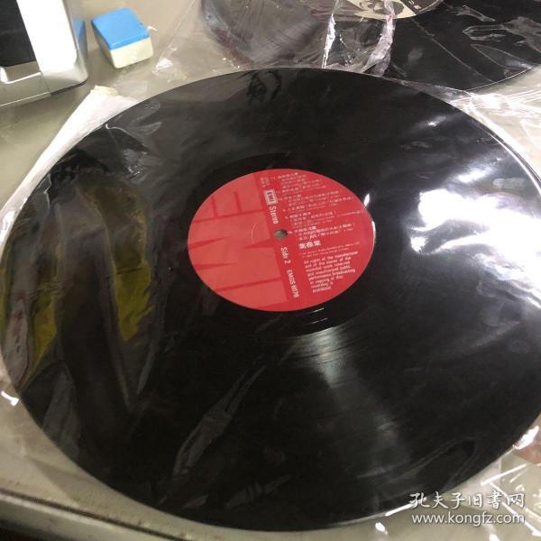 叶振棠 浴血太平山 港版黑胶唱片 没有封面没有歌词只有唱片。
