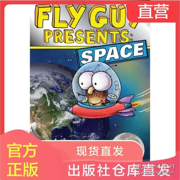 Fly Guy Presents: Space 苍蝇小子小科普:太空